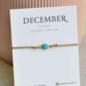 Birthstone December