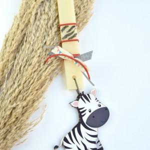 Λαμπάδα Baby Zebra