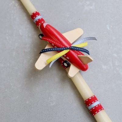 Παιδική Λαμπάδα με ξύλινο αεροπλανάκι